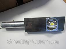 """Вуличний світлодіодний світильник """"ОКО ДРАКОНА"""" 90 Вт, фото 2"""