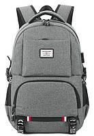 Рюкзак мужской серый Active Grey Usb