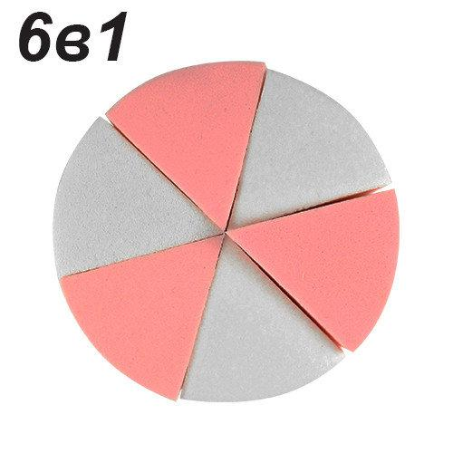 Косметический спонж круглый 6в1 QS-212