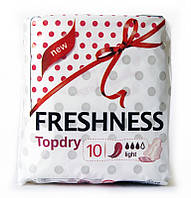 Прокладки Freshness Light TOP DRY 0710 (10шт.в уп.)