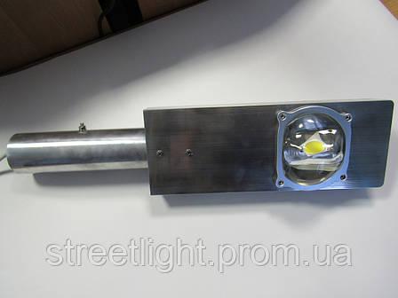 Світлодіодний світильник ОКО ДРАКОНА 45Вт, фото 2