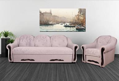 Комплект мягкой мебели Герд 1