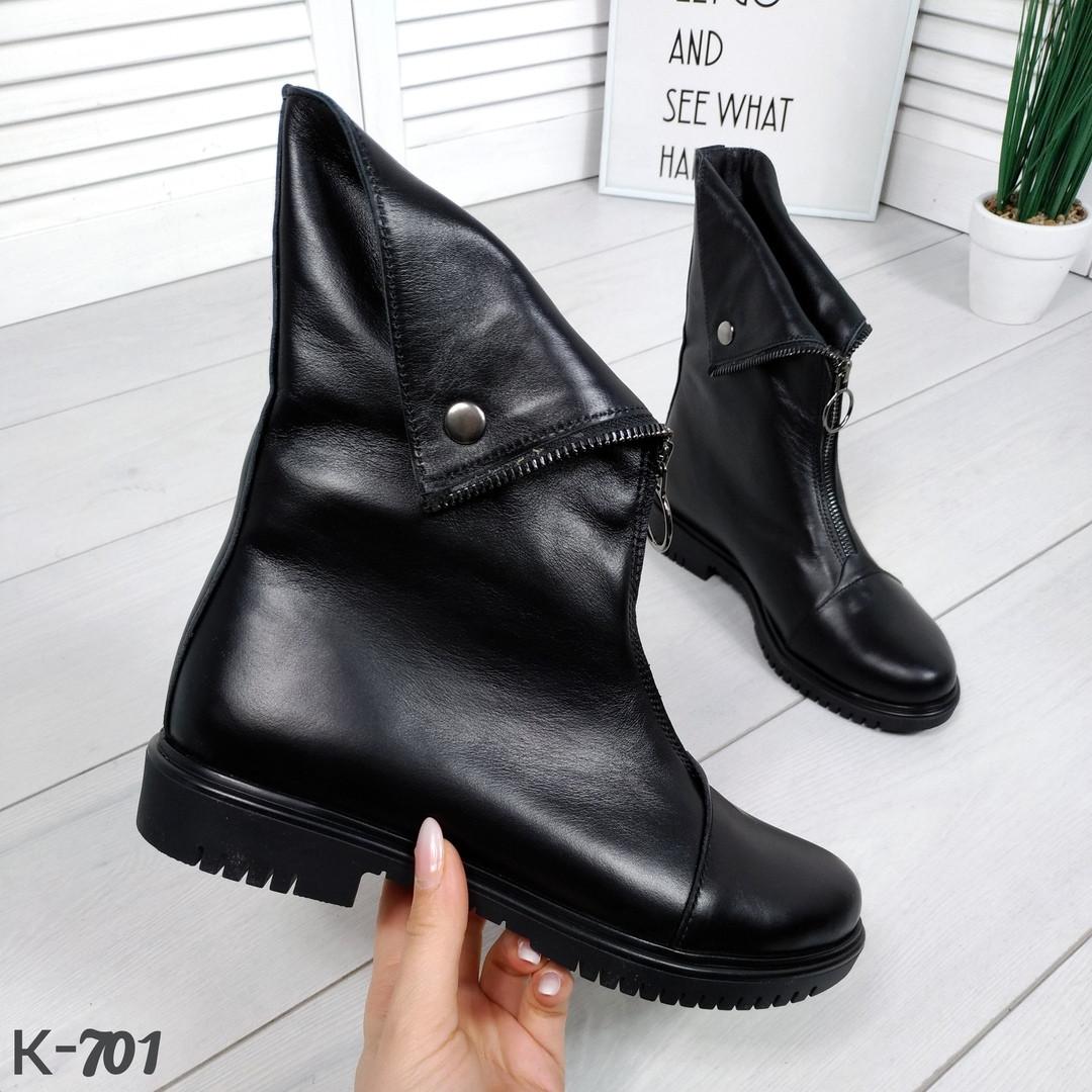 Высокие ботинки с отворотом в стиле Disq@red натуральная кожа