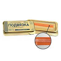 Шинирующая полиарамидная лента с пропиткой Подвязка (Arkona) 10см.х2мм.