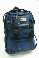 Брезентовый рюкзак GOLD BE в Украине. Сравнить цены, купить ... 60b2e31cebf
