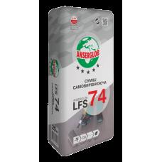 Смесь самовырвнивающаяся Anserglob LFF-74 (2-10 мм) 25 кг