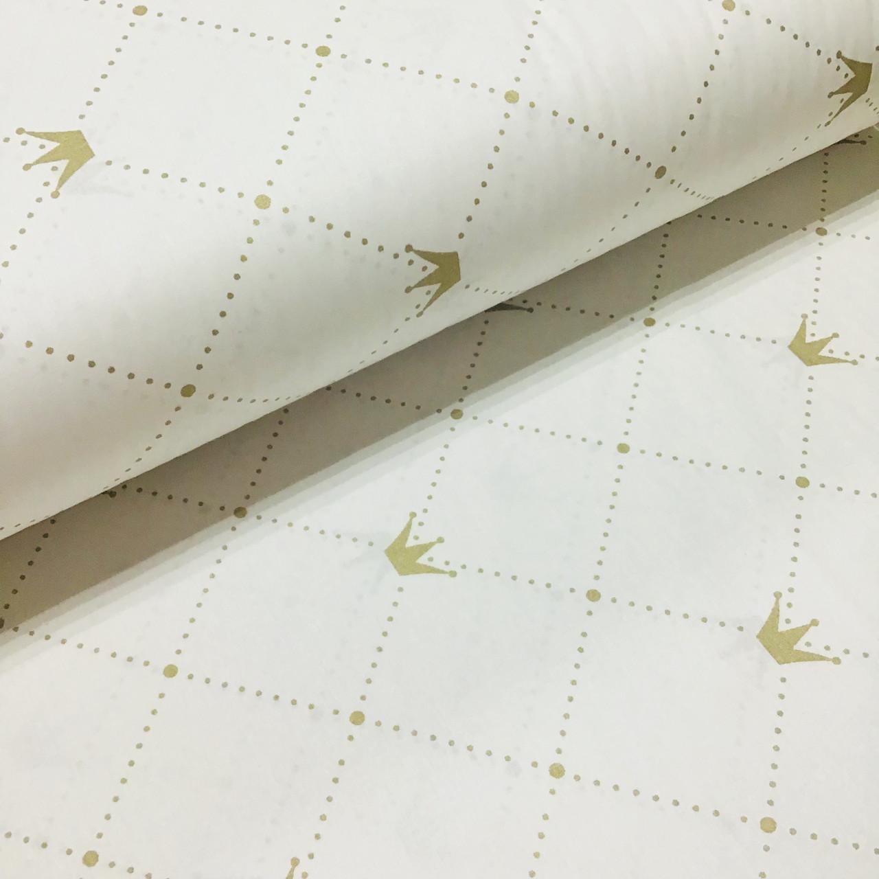 Ткань поплин короны с точечками золотые (глиттер) на белом (ТУРЦИЯ шир. 2,4 м) №33-156