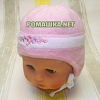 Детская зимняя термо шапочка р. 42 для новорожденного с завязками 1424 Розовый