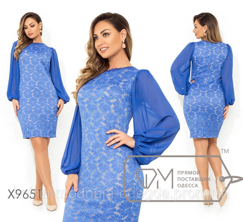 e3d842ab4a69162 Женское нарядное гипюровое платье с шифоновыми рукавами большого размера, размеры  48, 50, 52