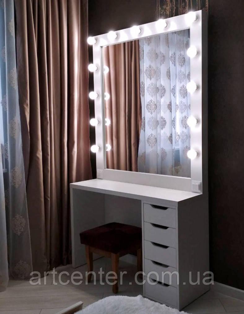 Визажный/гримерный стол, туалетный стол с зеркалом и подсветкой
