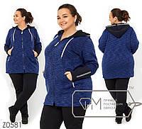 Женский спортивный костюм  большого размера : 56, 58, 60, 62