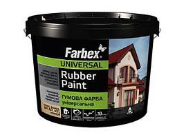 Резиновая краска для крыш, оцинковки, металлических, деревянных поверхностей ФАРБЕКС