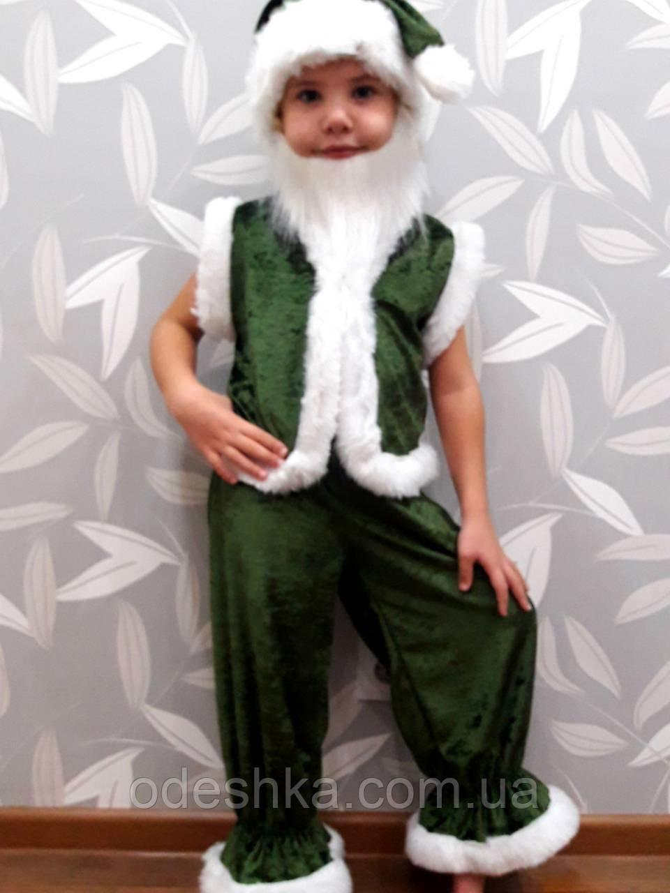 Дитячий карнавальний костюм Гнома