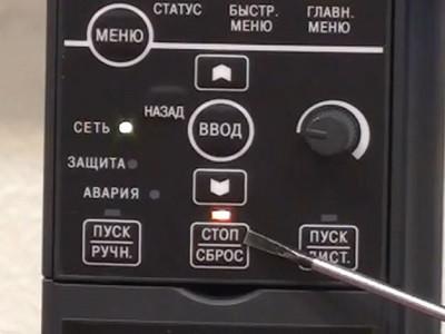 Преобразователь частоты ОВЕН ПЧВ101-К37-В