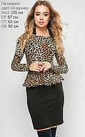 Женское облегающее леопардовое платье с баской (3002 lp)