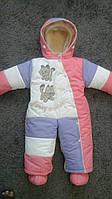 Детский зимний комбинезон со съёмным мехом для девочки, фото 1