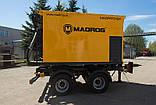 Установка для ямочного ремонта MADROG( новая) тел. 0973061839 Александр, фото 4