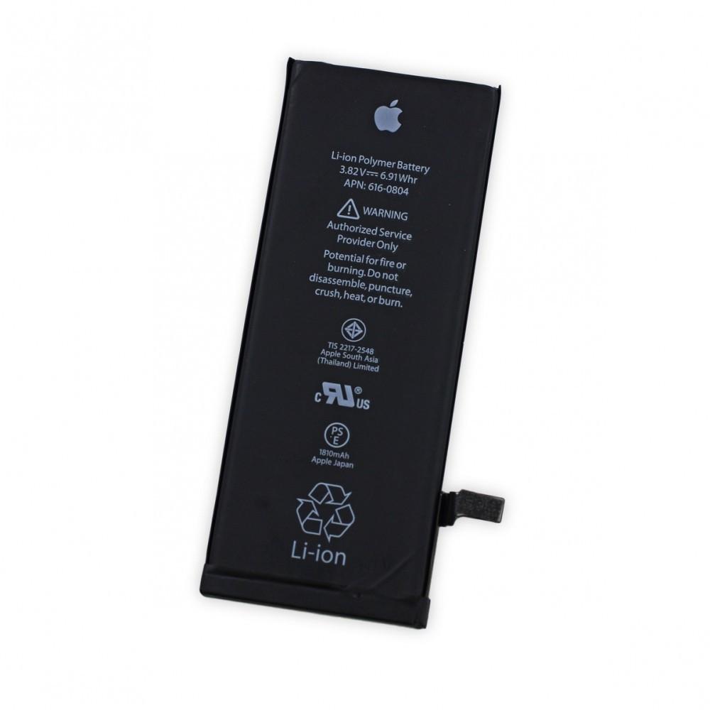 Аккумуляторная батарея для IPhone 6 H/C 1715mah