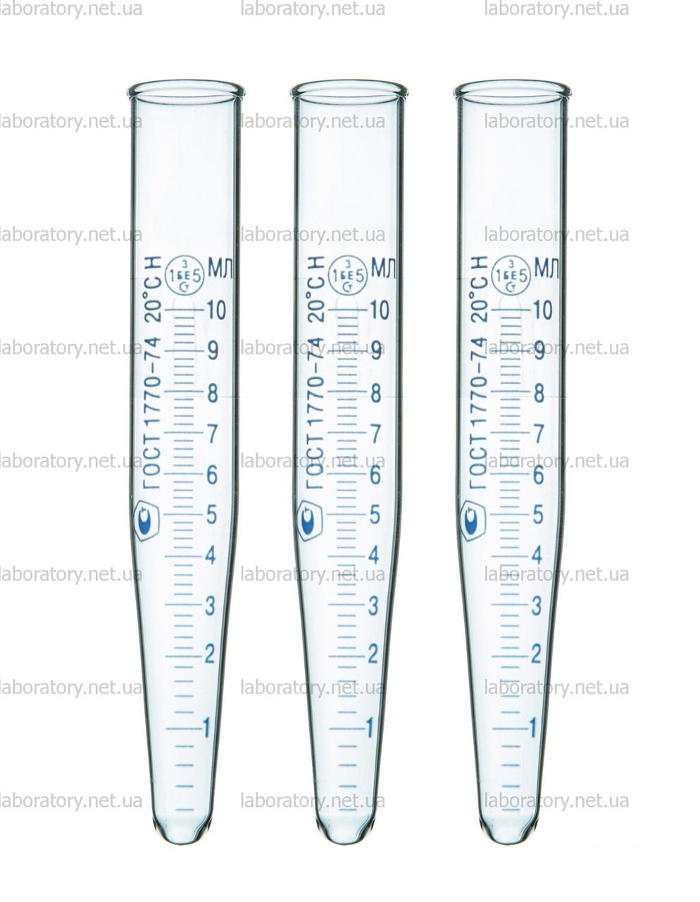 Пробирки центрифужные конические (градуированные)