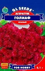 Агератум Голиаф красный - 0.1г - Семена цветов