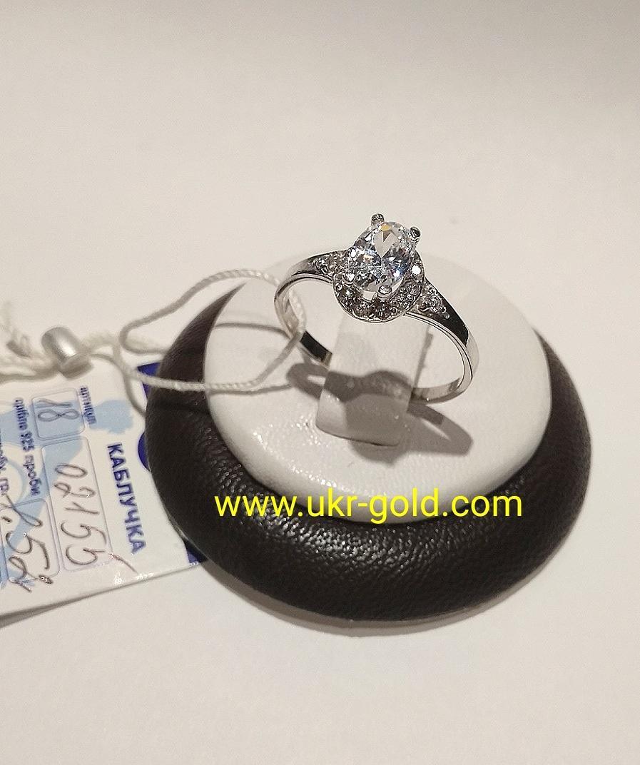 Кольцо серебряное 925 пробы