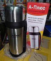 Термос из нержавеющей стали А-Плюс FL-1757 объем 1,5 л, фото 1