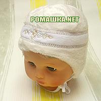 Детская зимняя термо шапочка р. 38 для новорожденного с завязками 1424 Бежевый