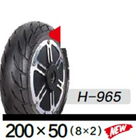 200X50 8X2H-965 Chaoyang Шина коляски, гироборда