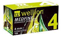 Иголки для инсулиновых шприц-ручек Wellion 0,23 мм (32G) × 4 мм №100