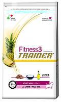 Trainer Fitness3 Super Premium Adult Mini With Lamb - Rice - Oil 2кг
