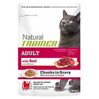 Trainer Natural Super Premium  Adult with Beef 1,5кг