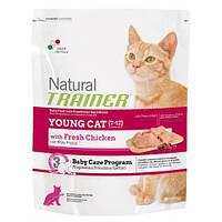 Trainer Natural Super Premium Young Cat 1,5кг