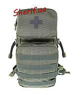 Рюкзак тактический медицинский, 35 литров