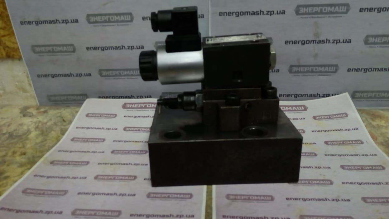 Гидроклапан предохранительный стыковой МКПВ 32/3С3Р (1...3) с электроуправлением