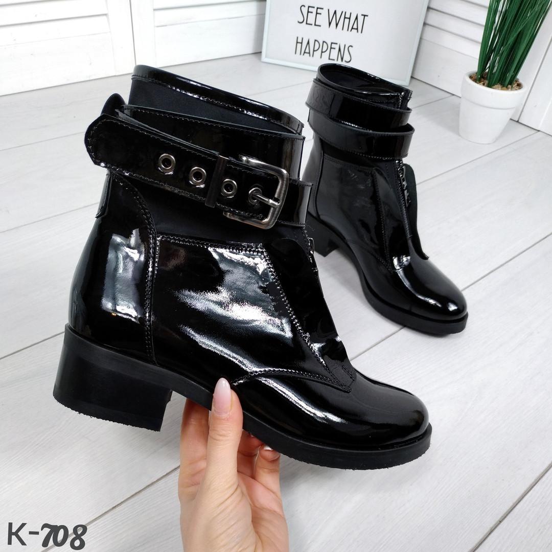 Стильные ботинки с ремешком натуральная кожа лак