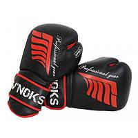 Боксерские перчатки V`Noks Inizio детские и взрослые 8-16 унций, тренировочные перчатки для бокса