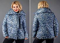 """Куртка женская зимняя полубатальная размеры 48-56 (4цв) Серии""""SOROKKA"""" купить оптом и в розницу в Одессе на7км"""