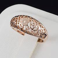 Великолепное кольцо с золотым покрытием 0242