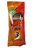 BIC® чоловічі одноразові верстати BIC® 3 Sensitive 1уп/4шт