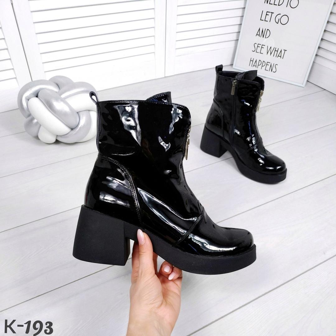 3e35b197aad1c6 Стильные ботинки натуральная кожа лак: продажа, цена в ...