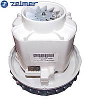 Двигатель ZELMER 1500W для пылесоса (H = 128 mm, D = 131 mm)
