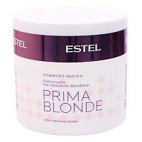 Комфорт-маска для светлых волос Estel Prima Blonde 300ml