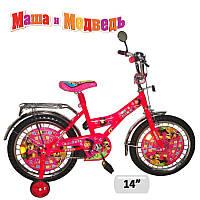 Велосипед двухколесный  детский 14 дюймов Маша и медведь