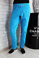 Спортивные штаны женские голубые Lico 0773