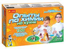 Набор для экспериментов Ranok-Creative Опыты по химии на кухне (219614)