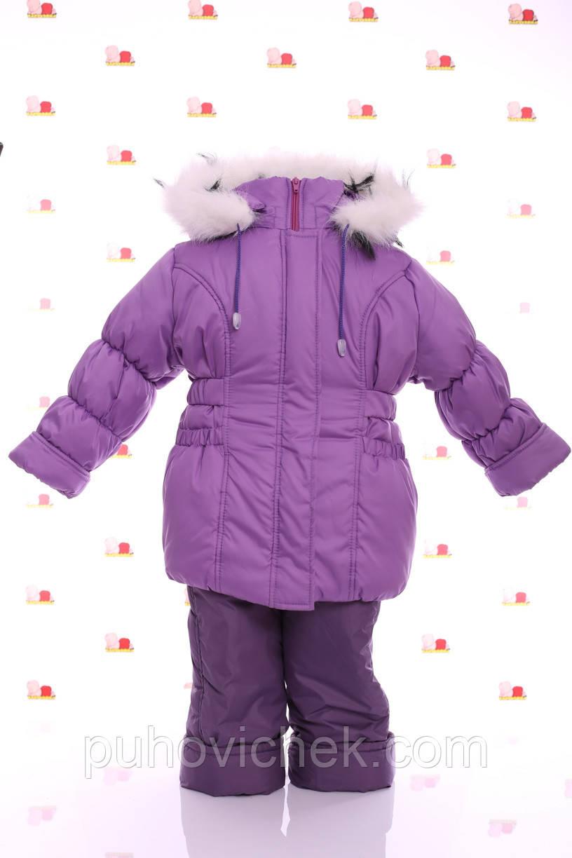 Детские зимние комбинезоны на овчинке для девочек интернет магазин