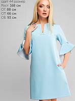 Женское однотонное платье с рукавами-воланами (3175 lp)