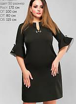 Женское однотонное платье с рукавами-воланами (3175 lp), фото 2