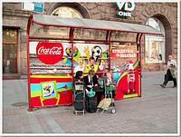 Реклама на остановках общ. тр-та Киева