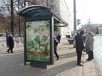 Реклама на остановках общественного транспорта.